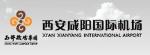 Xian Xianyang International Airport